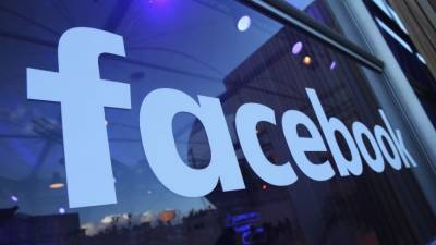 Facebook removes multiple accounts and pages from Pakistan