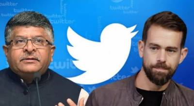 India issues one last warning to Twitter, says no compromise on national security