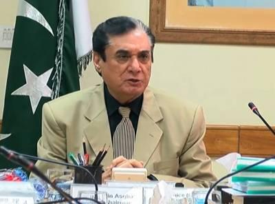 NAB launches multiple new inquiries including one against former DG ACE Punjab Brigadier (R) Muzzafar Ali Ranjha