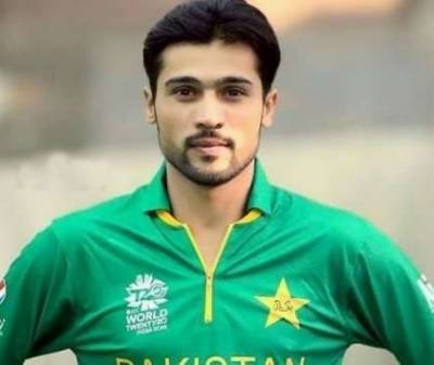 Good news for Pakistani pacer Mohammad Amir fans across the World