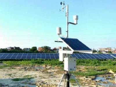 Pakistan activates the modern Doppler radar system in Karachi