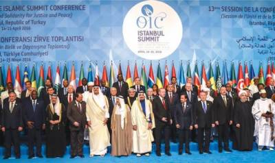 Pakistan to host important conference of foreign ministers of all Muslim countries
