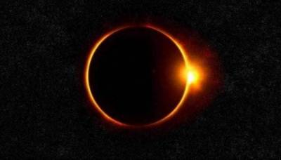 Solar eclipse, ring of fire date and time