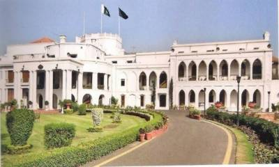 The grouping within Punjab bureaucracy exposed