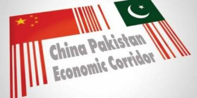 Chinese experts unveil solution for Pakistan's electric losses