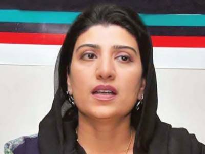 Former BISP Chairman Farzana Raja likely to be arrested