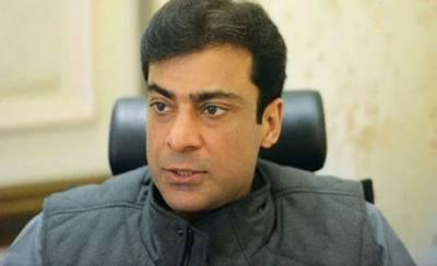 Hamza Shahbaz lobbying for CM Punjab slot