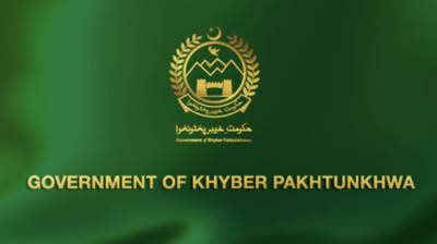 KP government launches huge oil and gas exploration project in tribal districts