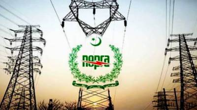 NEPRA reduces electricity prices in Pakistan