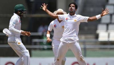A feather in the cap of Pakistani pacer Hasan Ali