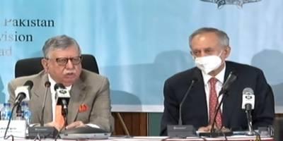 Pakistan economic survey 2020 - 21 unveiled by finance minister