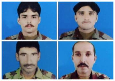 4 FC soldiers martyred in a bomb blast in Balochistan