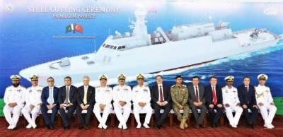 Pakistan Navy cuts steel for new warship at Karachi shipyard