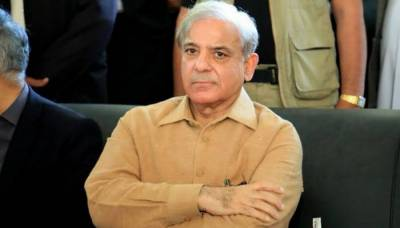 Shahbaz Sharif lands into yet another trouble