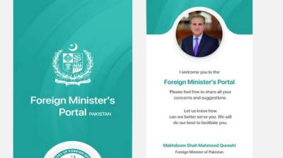 PTI government launches new initiative for the overseas Pakistanis