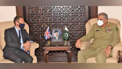 British High Commisioner held important meeting with COAS General Bajwa at GHQ