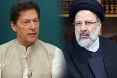 Pakistani PM Imran Khan's message for the newly elected President of Iran