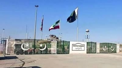 Pakistan closed its border with Iran
