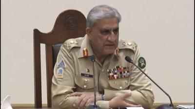 COAS General Qamar Bajwa's warning against spoilers of Afghanistan peace process