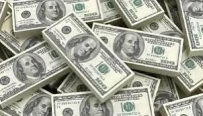 US dollar rises further against the Pakistani Rupee
