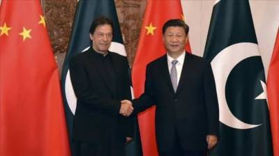 1st meeting of newly formed Pak China steering committee held