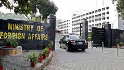 Pakistan strongly rejects inclusion in CSPA list published by US State Department