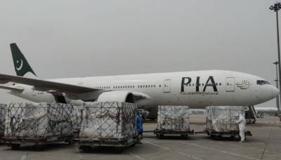 1.3 million doses of China's Sinopharm vaccine arrive in Pakistan today