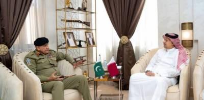 COAS General Qamar Bajwa held important meetings with top leadership of Qatar