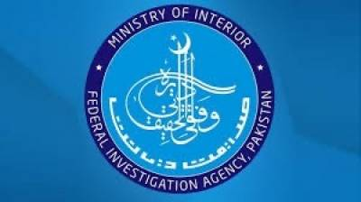 FIA denies allegations levelled by Shahbaz Sharif