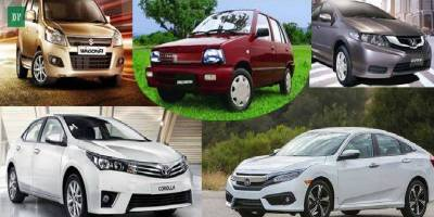 Prices of automobiles reduced in Pakistan