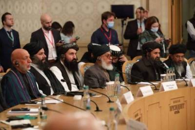 Afghan Peace Conference scheduled in Islamabad postponed