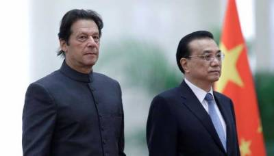 PM Imran Khan held important telephonic conversation with Chinese Premier