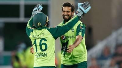Pakistani spinner Imad Wasim achieves a new milestone in T20 International