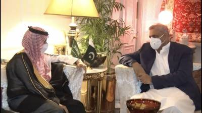 COAS General Qamar Bajwa held important meeting with Saudi Foreign Minister