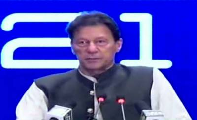 PM Imran Khan unveils his vision to eradicate poverty in Pakistan