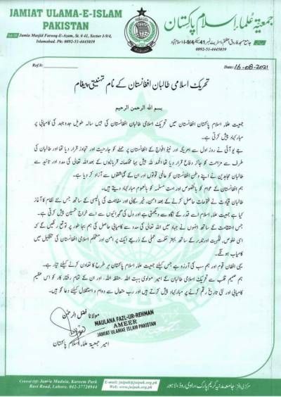 JUI F Chief tries to take credit for Taliban Mujaddin victory in Afghanistan