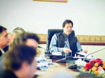 Pakistan National Security Committee issues important statement over Afghanistan emerging situation