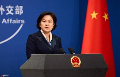 China strongly hits out at US over the Afghanistan mess