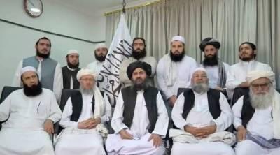 OIC emergency meeting on Afghanistan scenario