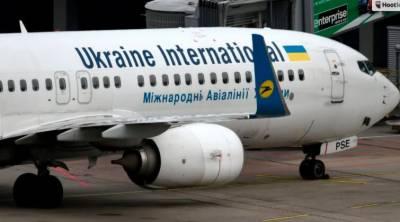 Media Reports of plane hijacking at Kabul Airport