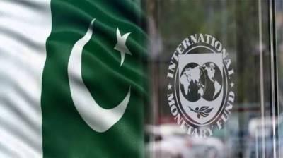 Pakistan set to receive $2.77 billion loan