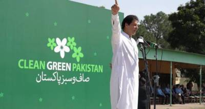PM Imran Khan inaugurates Pakistan's first ever smart forest