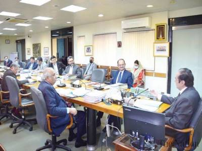 Rs 1300 billion corruption cases under trial in Accountability Courts: NAB Chief