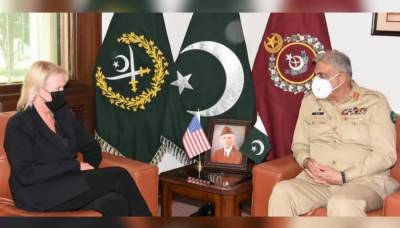 Pakistan has no favourites in Afghanistan, COAS Bajwa tells US official