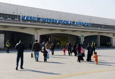 Afghan Taliban make key announcements including resumption of international flights from Kabul Airport