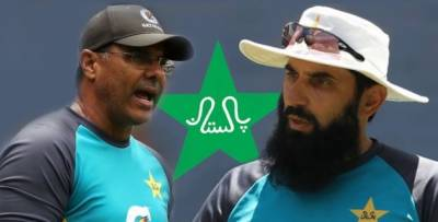 Surprise announcement of resignation from Misbah ul Huq and Waqar Younis