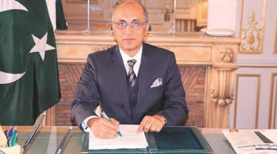Pakistani Ambassador to China makes an invitation to leading Chinese entrepreneurs