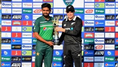 In a shocking development, New Zealand cricket team cancels Pakistan's tour