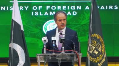 Pakistan FO strongly reacts over remarks of US Secretary of State over reassessing ties with Pakistan