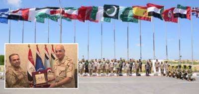 Pakistan Armed Forces take part in international military exercise in Egypt